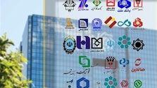 بانکهای استان تهران فردا تعطیل است