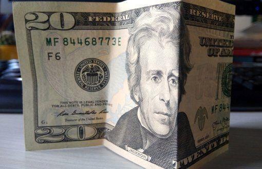 دلار عقب رفت