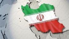 افت ۱۳ پلهای «شاخص آزادی اقتصادی» ایران/ ایران پنجمین اقتصاد بسته جهان شد