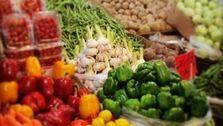 جدیدترین قیمت میوه و صیفی/ کاهش قیمت میوههای نوبرانه