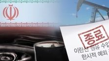 کره جنوبی  ۷.۵ میلیارد دلار به ایران بدهکار است که قصد دارد  آن را از طریق اقلام بهداشتی تسویه کند