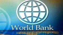گزارش بانک جهانی  انتقام کرونا از اقتصاد آمریکا در پی تحریم ایران/ ثبت رشد منفی بی سابقه اقتصاد آمریکا طی ۵۰ سال گذشته