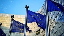 آمریکا کمک 18 میلیون یورویی اروپا به ایران را محکوم کرد
