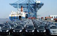 طرح ساماندهی واردات خودرو در مجلس تصویب شد