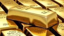 قیمت جهانی طلا امروز ۹۹/۱۰/۱۷