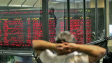 ابعاد فقهی فروش استقراضی سهام در بازار سرمایه ایران