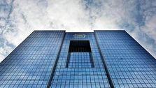 افزایش ۳۲/۵ درصدی مانده بدهی بانکها به بانک مرکزی
