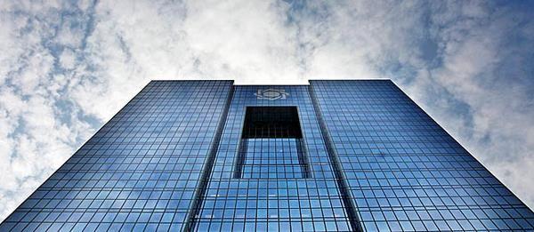توقف انتشار نرخ تورم تا اطلاع ثانوی از سوی بانک مرکزی