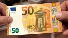 یورو در نیما عرضه نمیشود