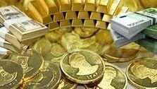 صعود سکه و نوسان جزیی ارزهای معتبر