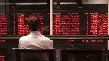 چه آیندهای در انتظار بازارسرمایه است؟