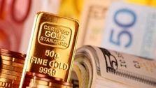 قیمت طلا، قیمت دلار، قیمت سکه و قیمت ارز امروز ۹۸/۰۷/۰۹