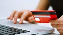 پرداختهای اینترنتی را بالا ببرید تا مردم کمتر به بانکها بیایند