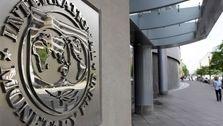المانیتور: آمریکا با درخواست وام ایران از صندوق بینالمللی پول مخالفت کرده