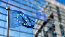 فرصت اتحادیه اروپا درقبال محدودیتهای تجاری آمریکا
