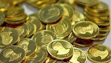 سکه رکورد زد/ تمام سکه ۶ میلیون تومان شد