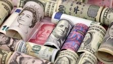 کاهش نرخ رسمی یورو و پوند