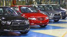 خودروسازان مجوز افزایش قیمت سه ماهه گرفتند!