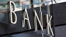 زیان ۱۲ هزار میلیاردی بانکها از یک سیاست ارزی