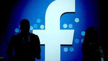 کرونا دفاتر فیسبوک در لندن را به تعطیلی کشاند