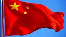 اقتصاد چین رکوردشکنی می کند