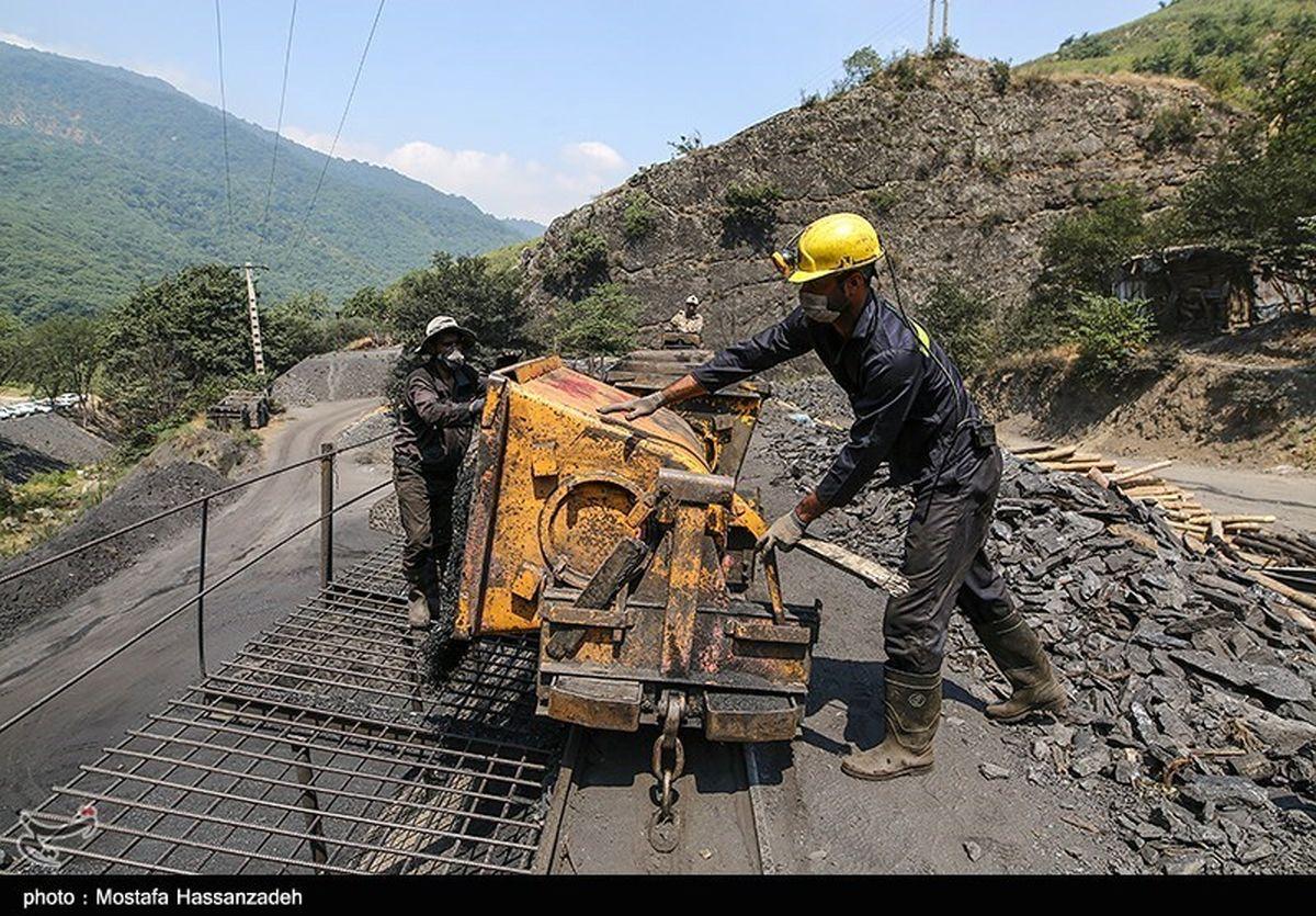 انجمن زغال سنگ: کارگران معادن را در اولویت واکسن قرار دهید