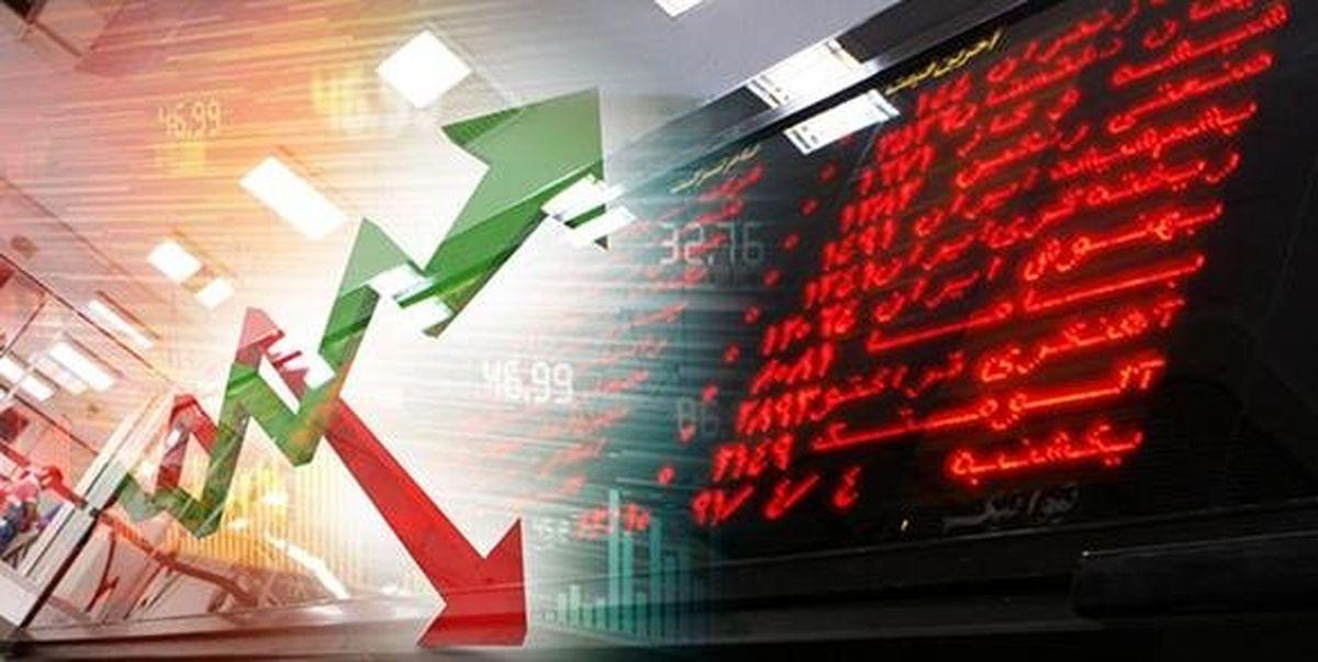 سیگنال تیم اقتصادی دولت به بازار سرمایه مثبت است