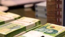ممکن است نظام بانکی به کلی متحول شود