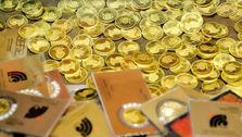 پیش بینی قیمت ها در بازار طلا و سکه از زبان رئیس اتحادیه