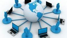 نتیجه شبکه ملی اطلاعات چه بود؟