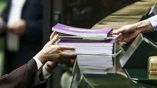 جزئیات دخل و خرج لایحه بودجه ۹۸؛ منابع عمومی ۱۲.۳ درصد رشد کرد