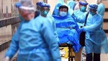 تعداد قربانیان ویروس کرونا در چین به ۲۵ تن رسید