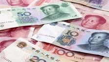 ذخایر ارزی چین ۹ میلیارد دلار کاهش یافت