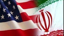 مخالفت ایران با پیشنهاد مبادله نفت در برابر غلات آمریکا به دلیل بی اعتمادی به واشنگتن