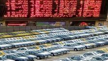 می توانید سالی یک خودرو بخرید اما تا ۲ سال امکان فروش ندارید!