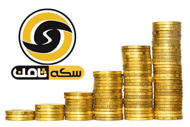 حکم پرونده سکه ثامن صادر شد/ محکومیت متهم به ۱۵ سال حبس