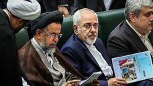 لایحه الحاق دولت ایران به کنوانسیون مقابله با تامین مالی تروریسم (CFT) تصویب شد