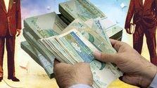 افزایش حقوق با رعایت دستورالعمل پلکانی انجام میشود
