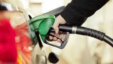 قیمت سوخت بالا نمیرود
