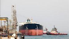واردات نفت ایران به هند ادامه می یابد