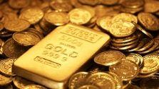 تقاضای طلا در سال 2017 به کمترین سطح در 8 سال گذشته رسید