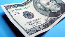 صعود دلار در بازار جهانی