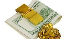 قیمت طلا، قیمت دلار، قیمت سکه و قیمت ارز امروز ۹۸/۰۹/۰۶