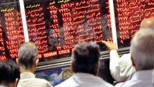 جزئیات تزریق منابع جدید به بازار سرمایه