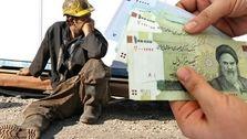 فردا برگزار میشود؛ جلسه کمیته مزد به منظور «بررسی جبران کاهش قدرت خرید کارگران»