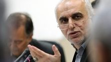 وزیر اقتصاد واگذاری های دوره پوری حسینی را تایید کرد