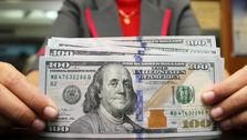 افت جهانی دلار