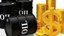عرضه جهانی نفت امسال یک میلیون بشکه در روز افزایش مییابد
