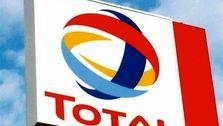 فروش سهام شرکت توتال فرانسه در میدان نفتی کردستان عراق