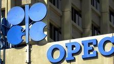 کاهش ۴ هزاری بشکه ای تولید نفت ایران در ژانویه